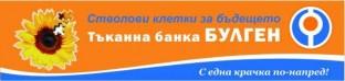 ТЪКАННА БАНКА БУЛГЕН